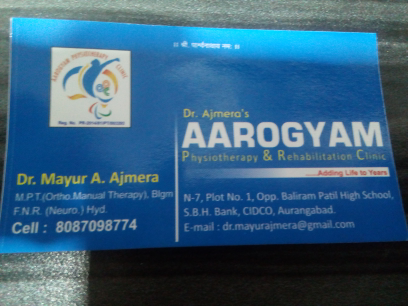 Aarogyam Physiotherapy And Rehabilitation Clinic_image0