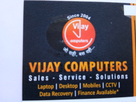 Vijay Computers_image0