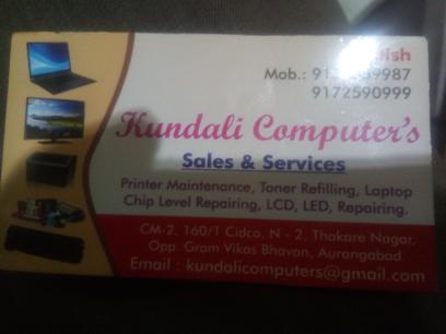 Kundali Computer_image0