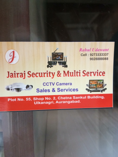 Jayraj Security_image0