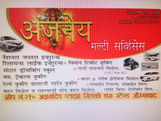 Aanjaneya Multi Service_image0