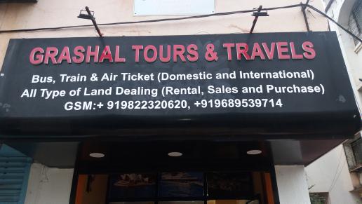 Grashal Tours_image0