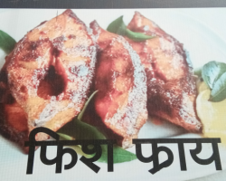 Patil Wada Hotel Shiv Darbar_image2