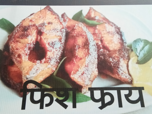 Patil Wada Hotel Shiv Darbar_image0