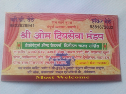 Shree Om Deepseva Mandap_image0