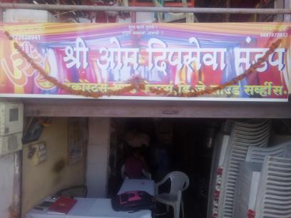 Shree Om Deepseva Mandap_image1