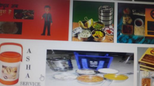Punjabi Fooding Agency_image0