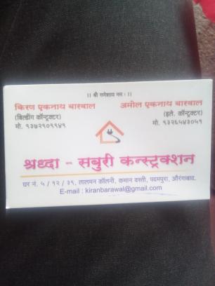 Shraddha Saburi Constructions_image0