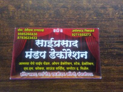 Saiprasad Mandap Decoration_image1