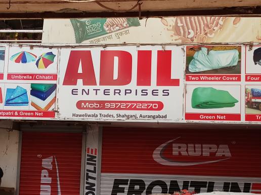 Aadil Enterprises_image0