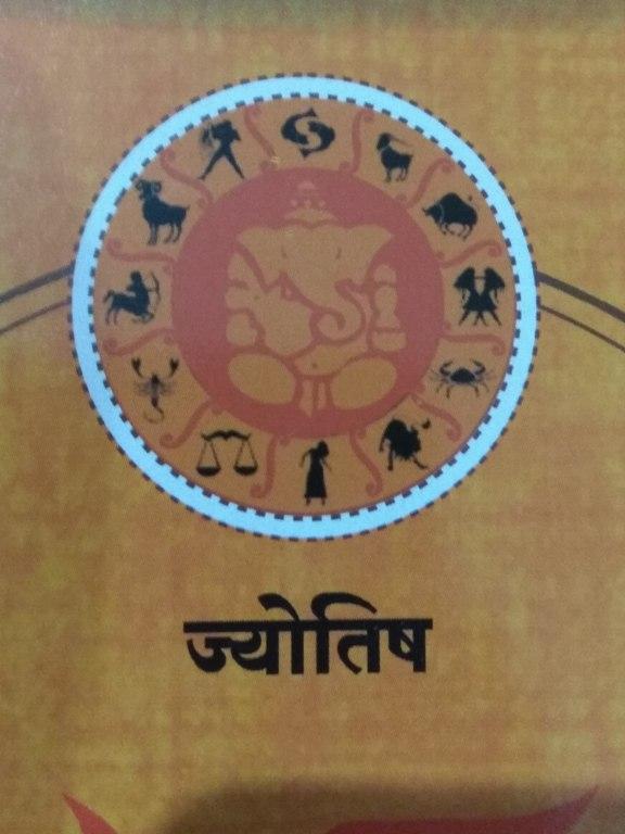 Bhavishya Darpan Vastu Jyotish Sallagar A Complete Pooja Management Service_image0