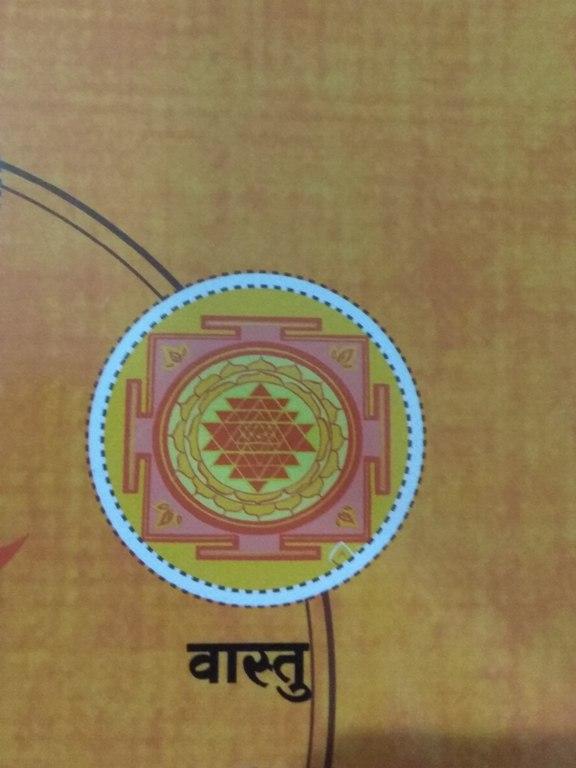 Bhavishya Darpan Vastu Jyotish Sallagar A Complete Pooja Management Service_image2