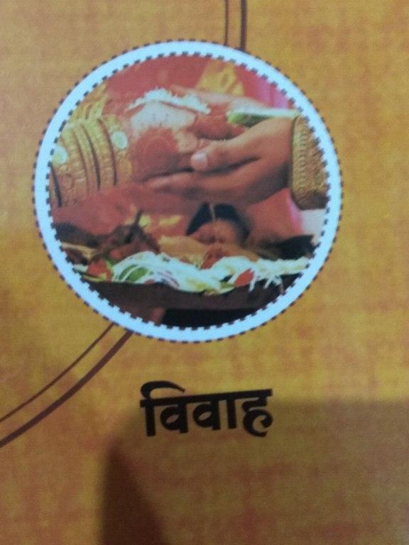 Bhavishya Darpan Vastu Jyotish Sallagar A Complete Pooja Management Service_image4