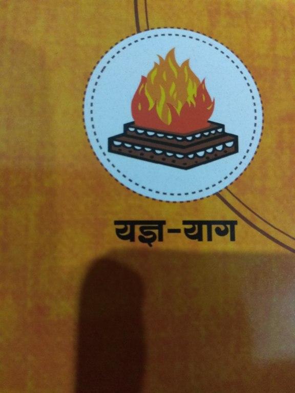 Bhavishya Darpan Vastu Jyotish Sallagar A Complete Pooja Management Service_image3