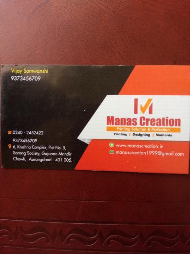 Manas Creation_image3