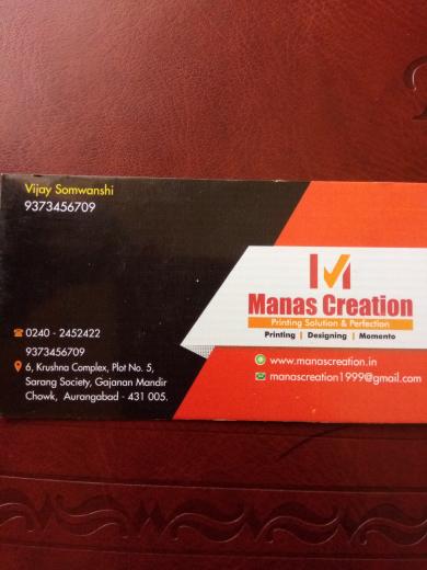 Manas Creation_image4