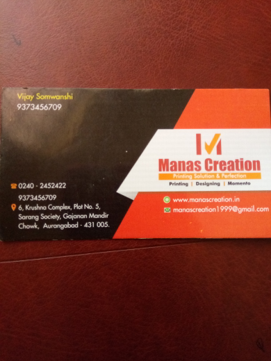 Manas Creation_image8
