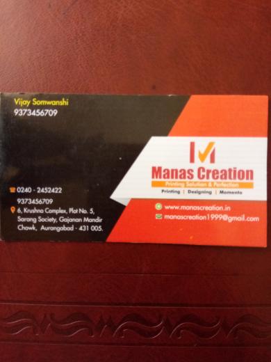 Manas Creation_image9