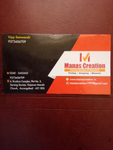 Manas Creation_image10
