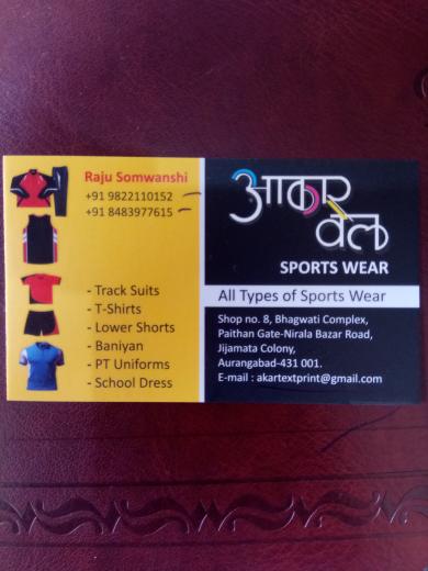 Akar Well Sports Wear_image0