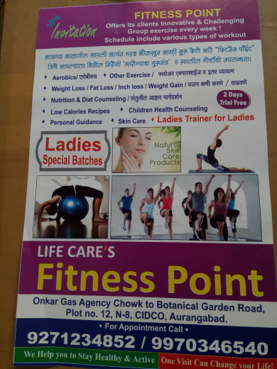 Life Cares Fitness Point_image0