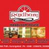 Rajdhani Handloom House_image0