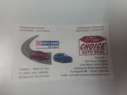 Choice Auto Deal_image0