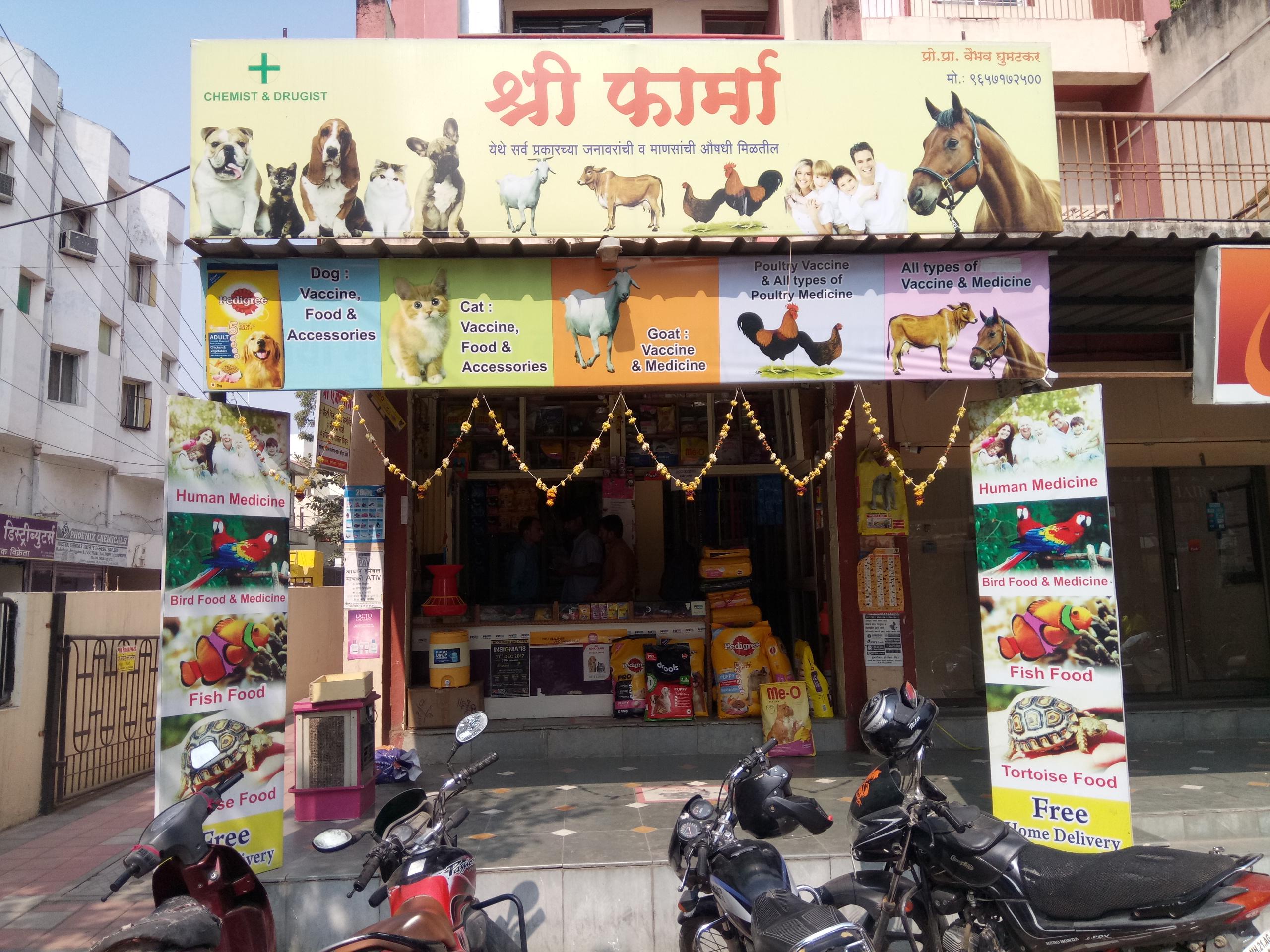 Shri Pharma & Shri Agency_image0
