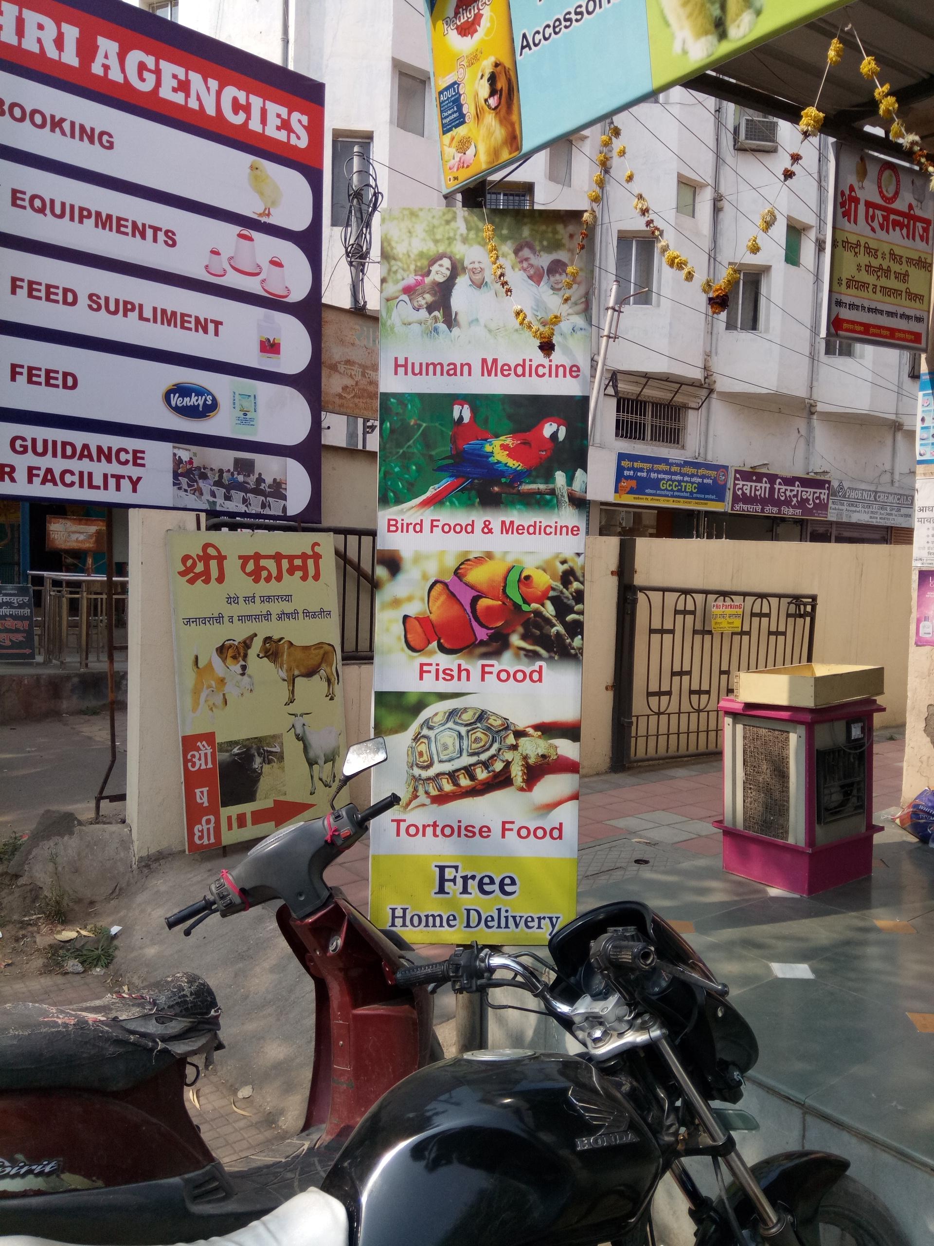 Shri Pharma & Shri Agency_image4