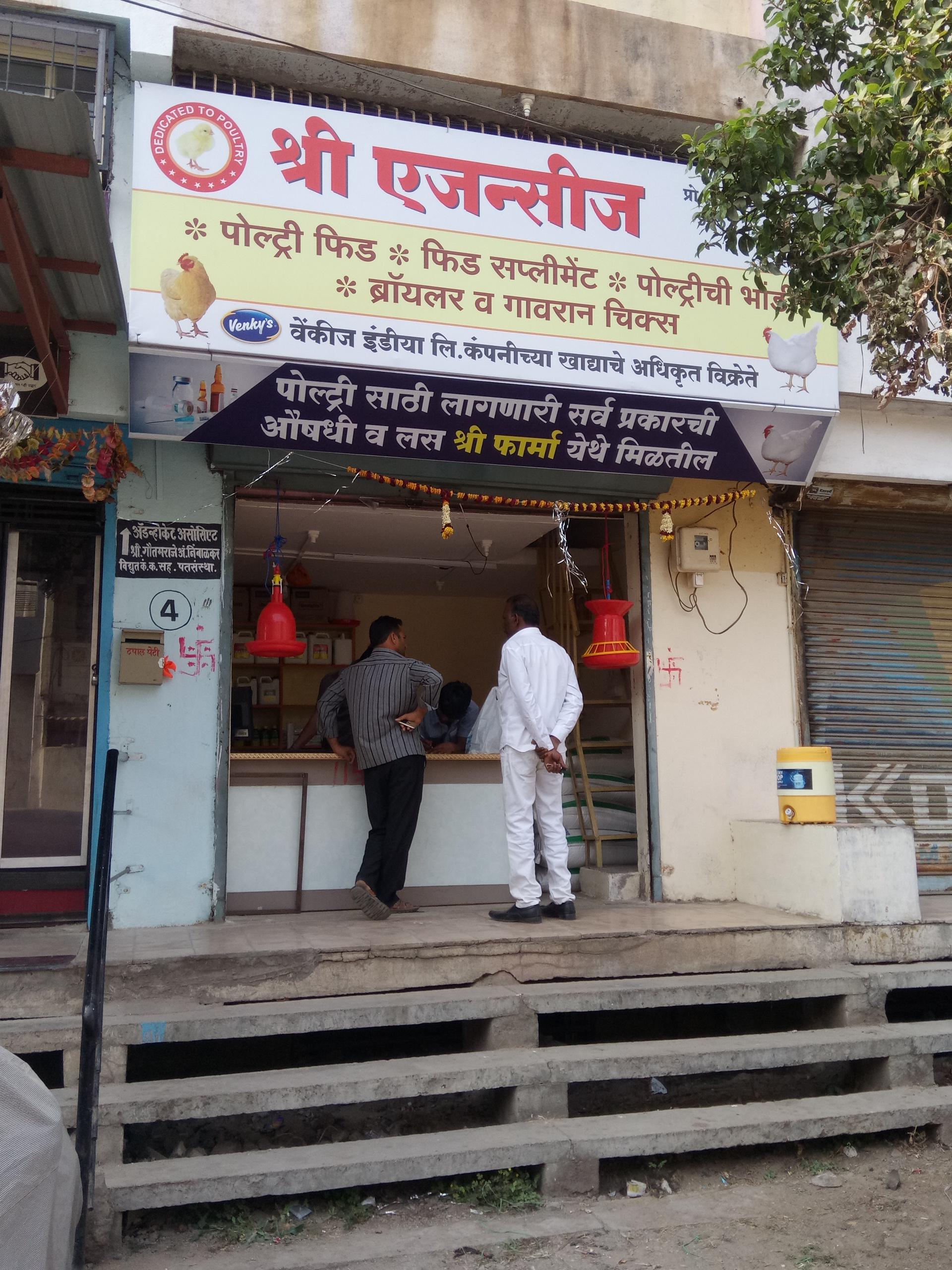 Shri Pharma & Shri Agency_image5