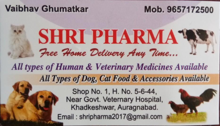 Shri Pharma & Shri Agency_image8