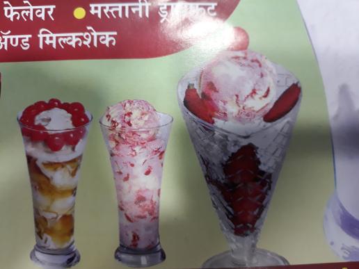 Bombay Bandra Famous Faluda And Chaat_image0