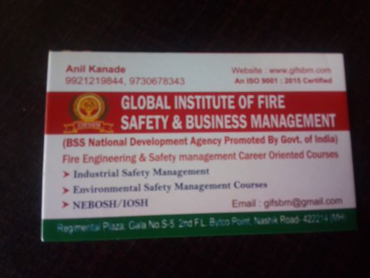 Global Institute Of Fire Safety_image0