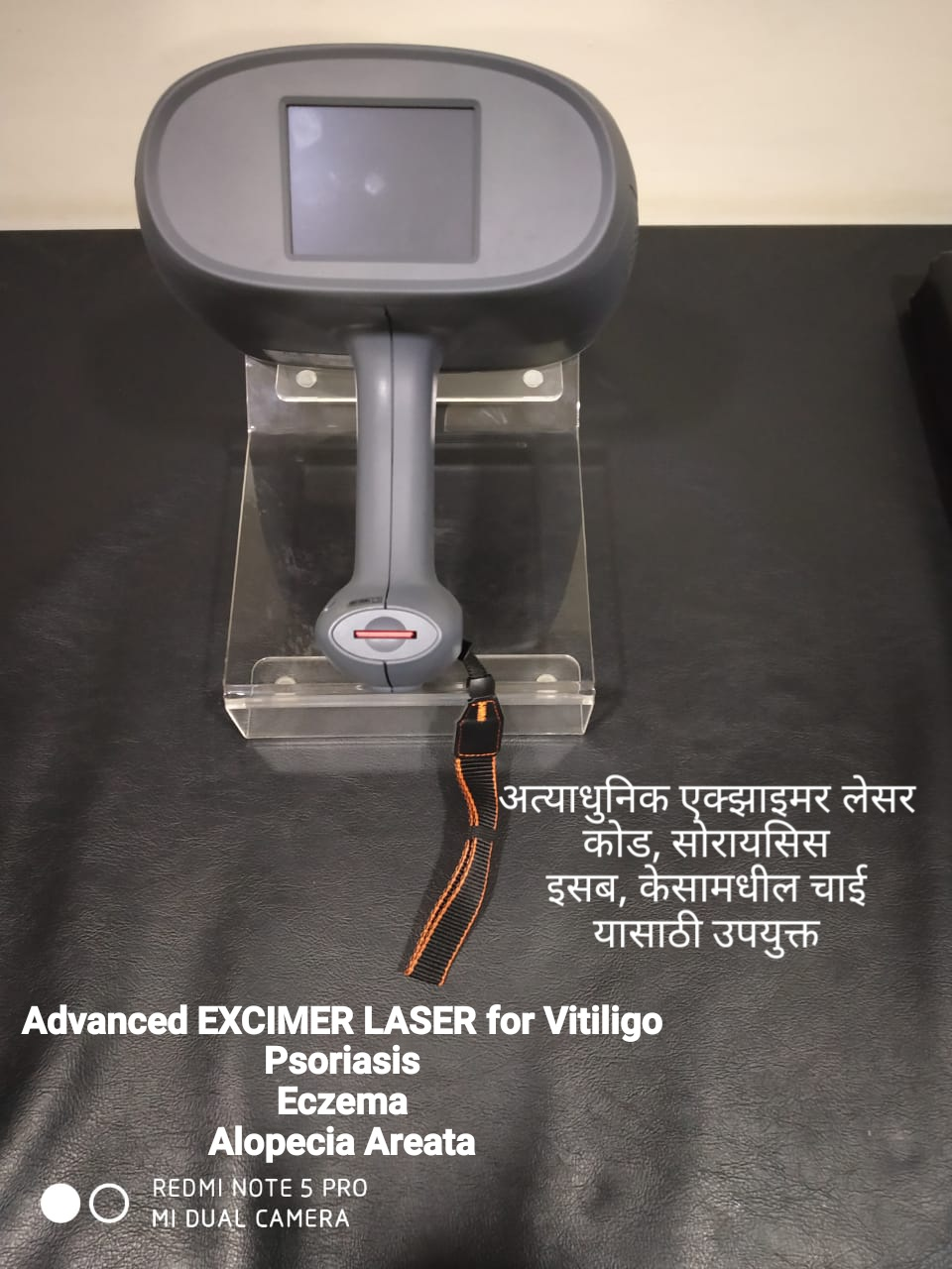 Avdhoot Skin Care & Laser Clinic