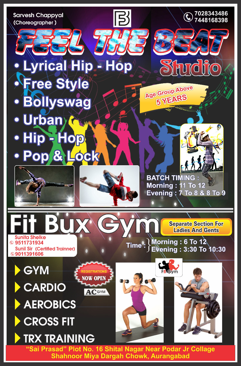 Fit Bux Gym & Feel The Beat Studio_image2