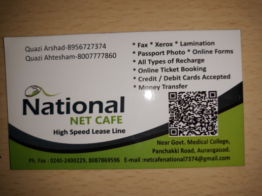 National Net Cafe_image1