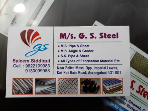 G.S. Steel_image0