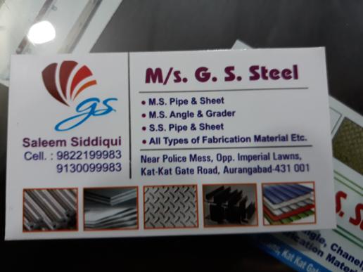 G.S. Steel_image1