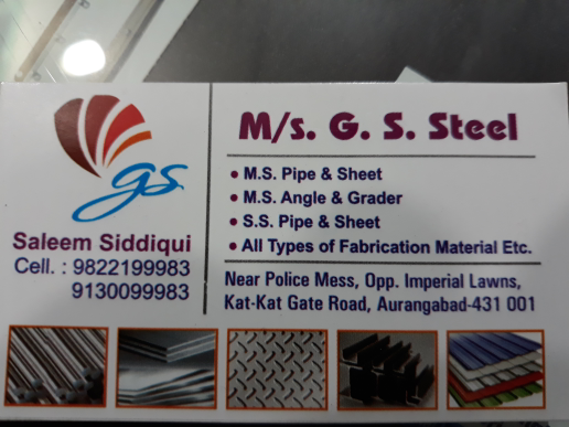 G.S. Steel_image2