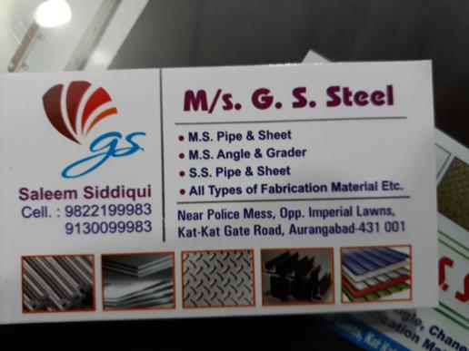 G.S. Steel_image3