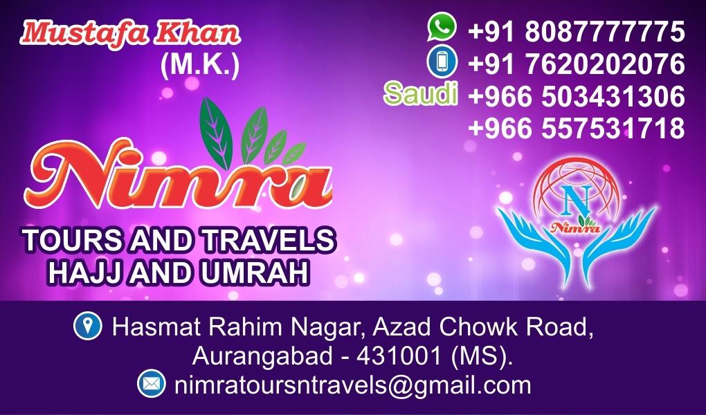 Nimra Tours And Travels Hajj & Umrah Services_image0