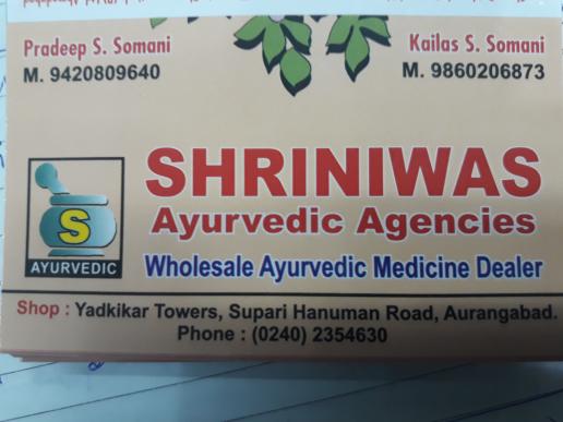 SHRINIWAS AYURVEDIC AGENCIES_image0