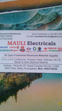 Mauli Electricals_image5