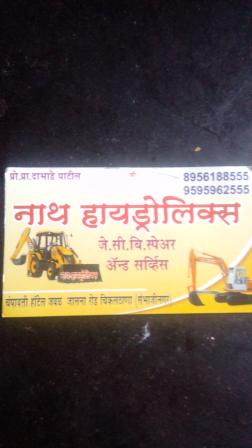 Nath Hydraulics JCB_image0