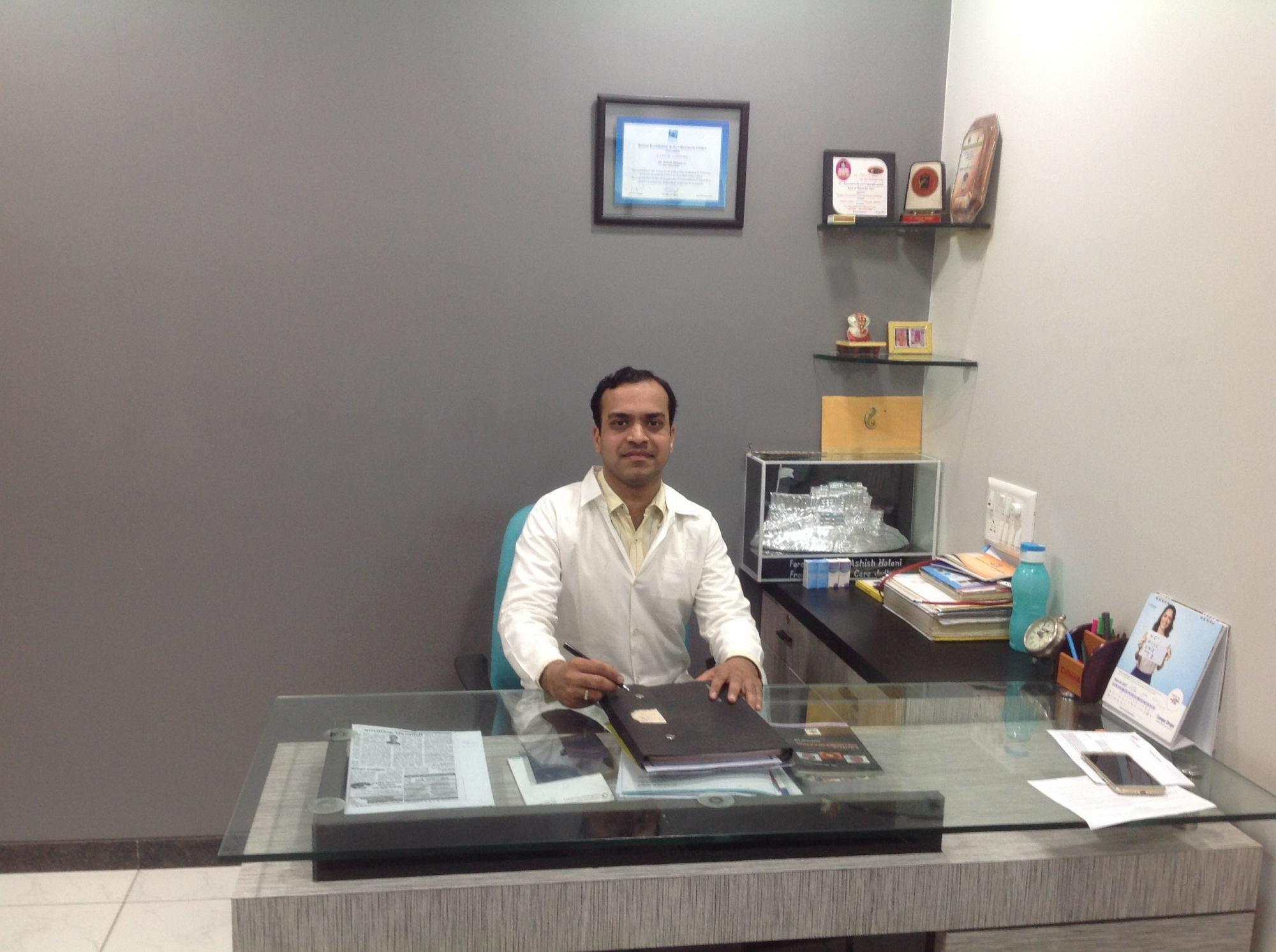 Chintamani Eye and dental hospital, advanced Retina center