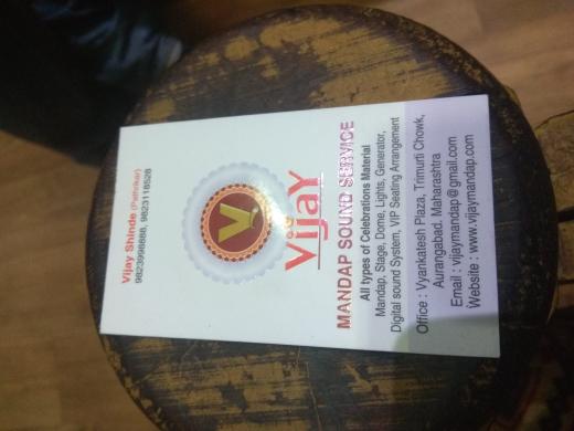 Vijay Mandap Sound Service_image0