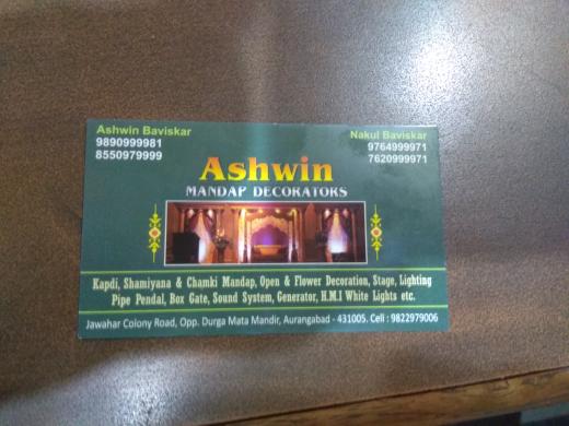 Ashwin Decorators_image2