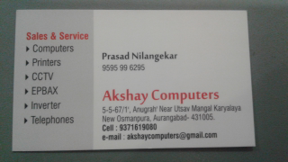 Akshay Computers_image0