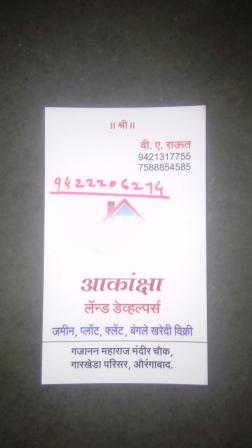 Akanksha Real Estate Property Dealer_image0