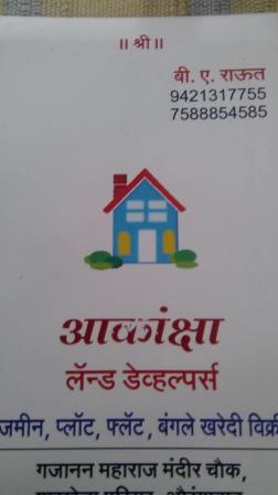 Akanksha Real Estate Property Dealer_image2